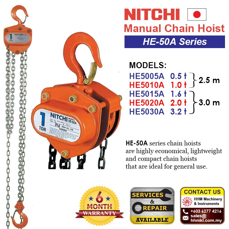 Manual Chain Hoist HE-50A Series