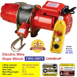 COMEUP Electric Wire Rope Winch CWG-30075