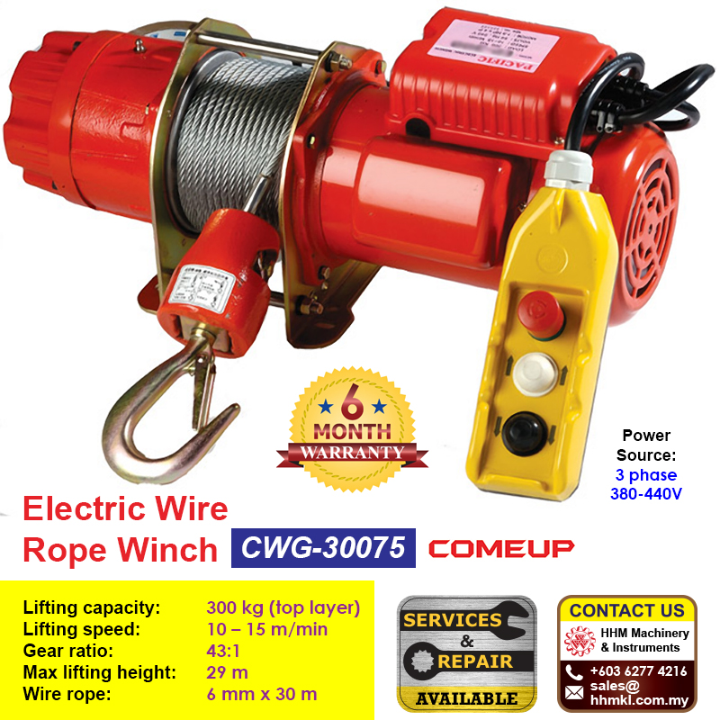 COME UP Electric Wire Rope Winch CWG-30075