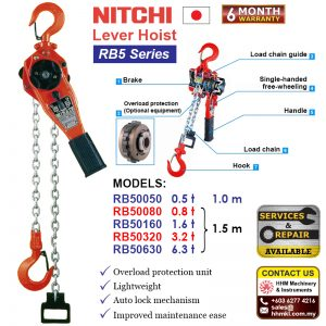 Lever Hoist RB5 Series