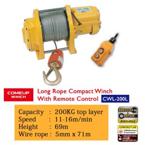 Comeup Long Rope Compact Winch CWL 200L