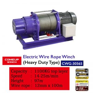 Comeup Heavy Duty Winch CWG-30375