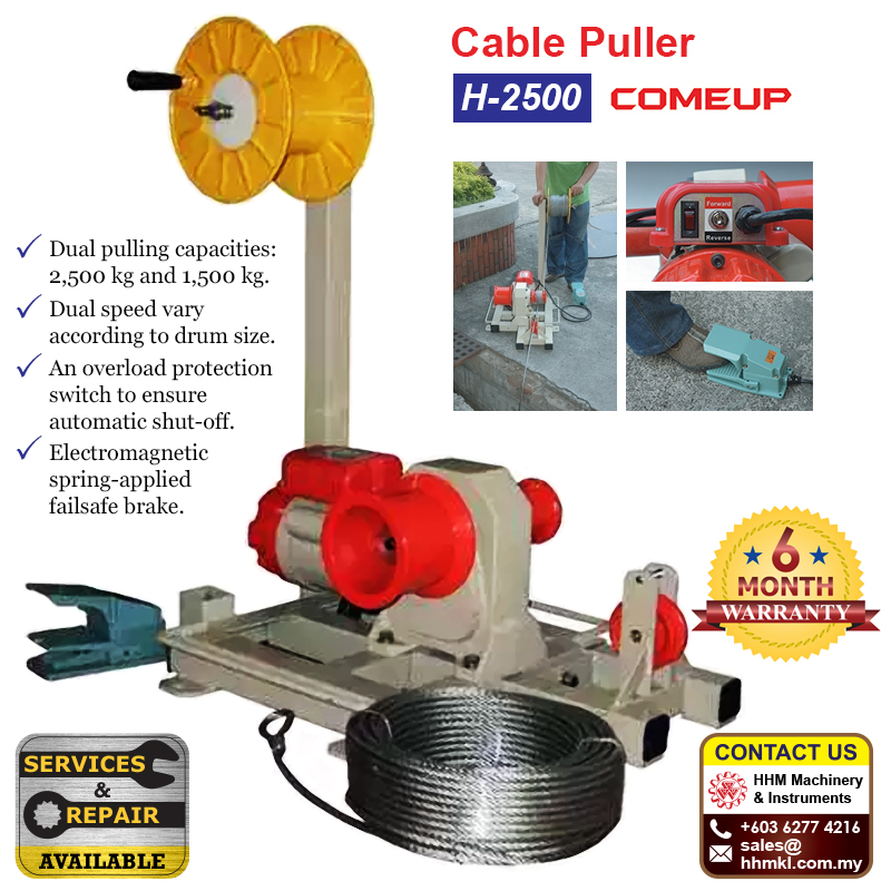 COME UP Cable Puller H-2500