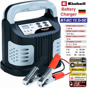 EINHELL Battery Charger BT-BC 12 D-SE