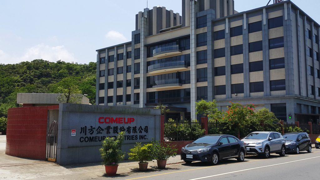 COMEUP HQ building taiwan gate