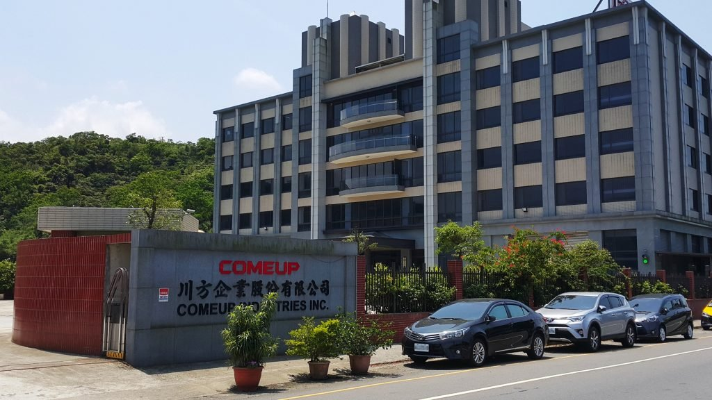 COMEUP HQ building taiwan gate