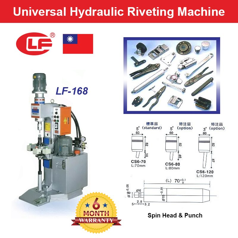 Universal Hydraulic Riveting Machine LF-168