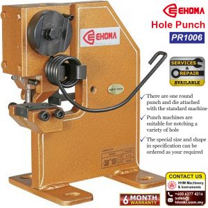 EHOMA Hole Punch PR1006