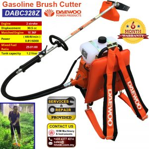 DAEWOO Gasoline Brush Cutter DABC328Z