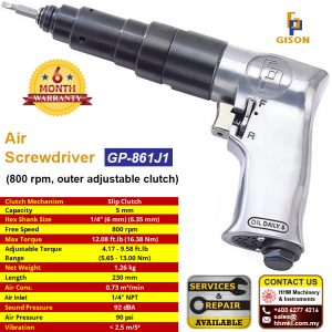 Air Screwdriver (800 rpm, outer adjustable clutch) GP-861J1
