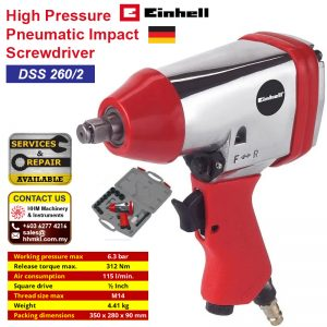 EINHELL High Pressure Pneumatic Impact Screwdriver DSS 260/2