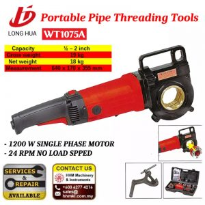 LONG HUA Portable Pipe Threading Tool WT1075A