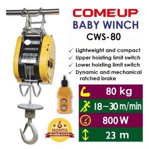 Comeup Baby Winch CWS-80