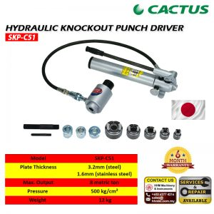 CACTUS Hydraulic Knockout Punch Driver SKP-C51