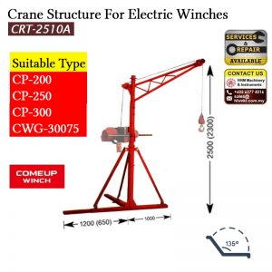 COMEUP Electric Winch Crane Structure CRT-2510A