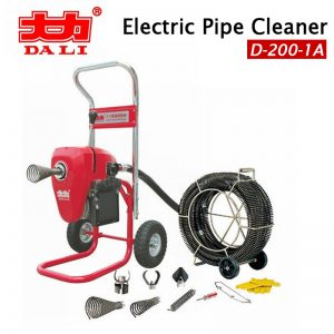 DALI Electric Pipe Cleaner D200-1A