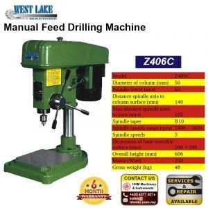 WESTLAKE Manual Feed Drilling Machine Z406C