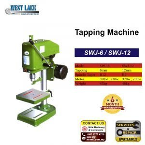 WESTLAKE Tapping Machine SWJ-6 / SWJ-12