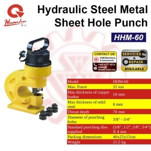 TLP HUANHU Hydraulic Steel Metal Sheet Hole Punch HHM-60